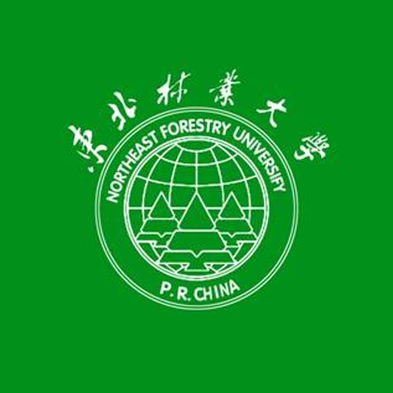 成人高考:东北林业大学