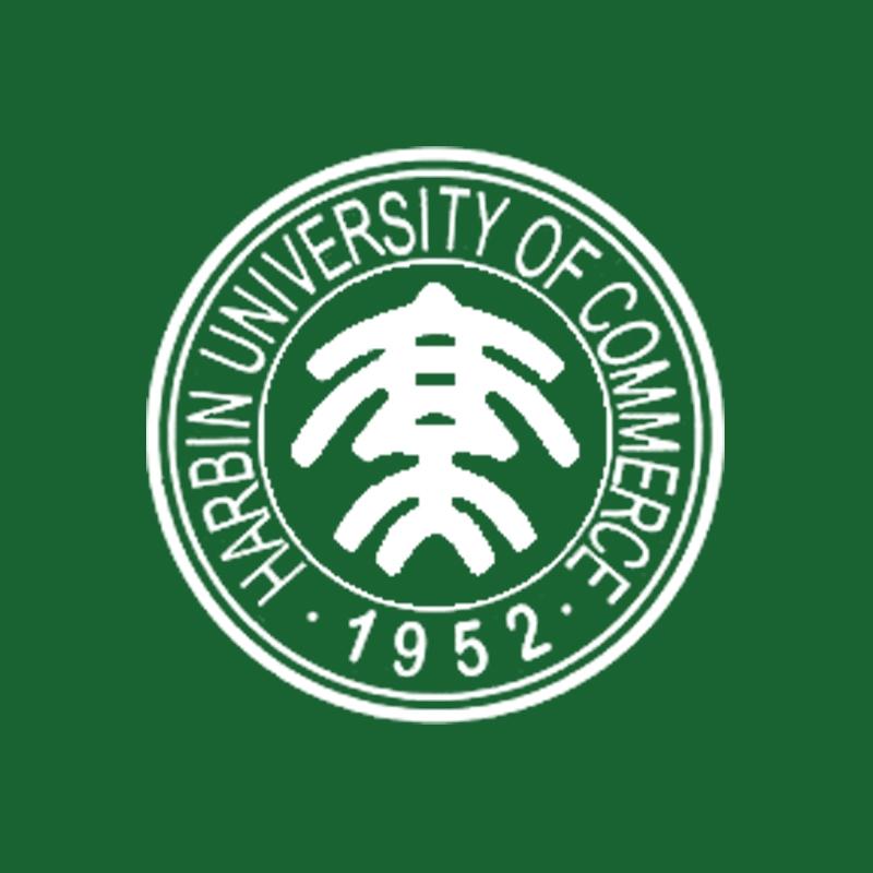 成人高考:哈尔滨商业大学