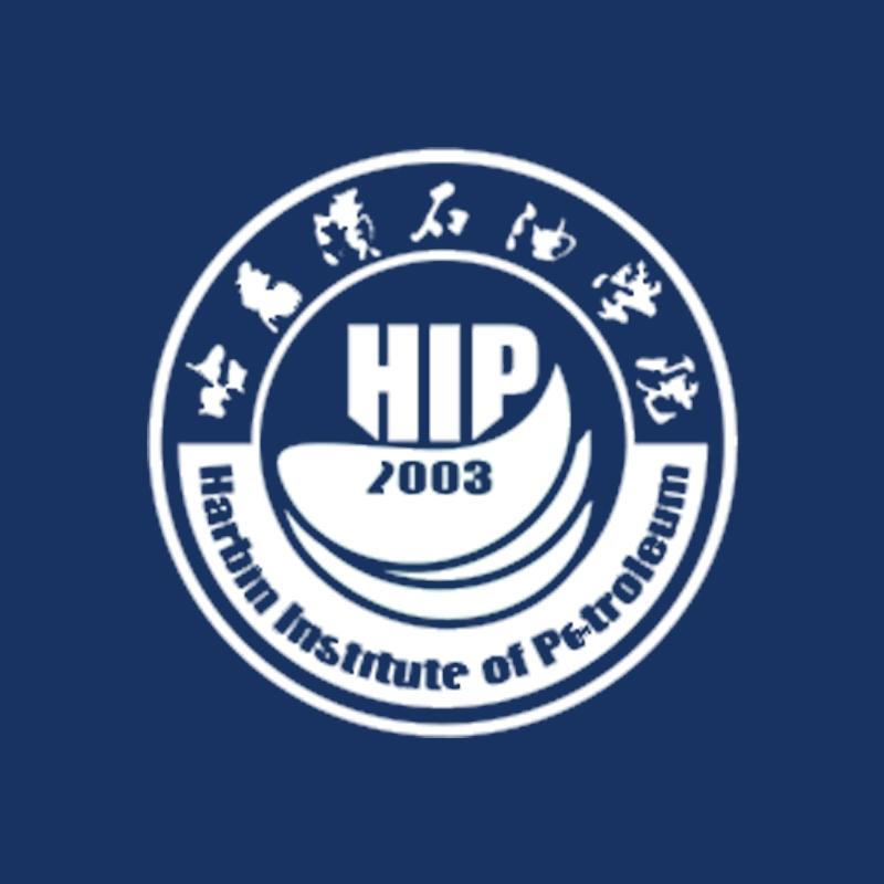 成人高考:哈尔滨石油学院