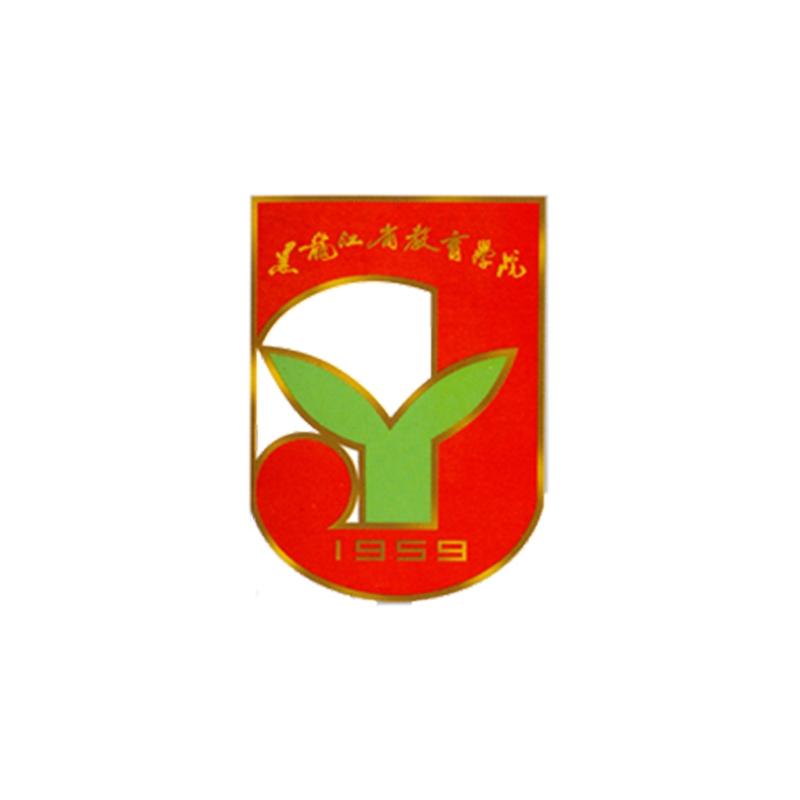 成人高考:黑龙江省教育学院