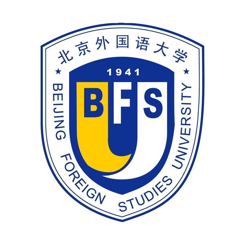 网教/远程:北京外国语大学