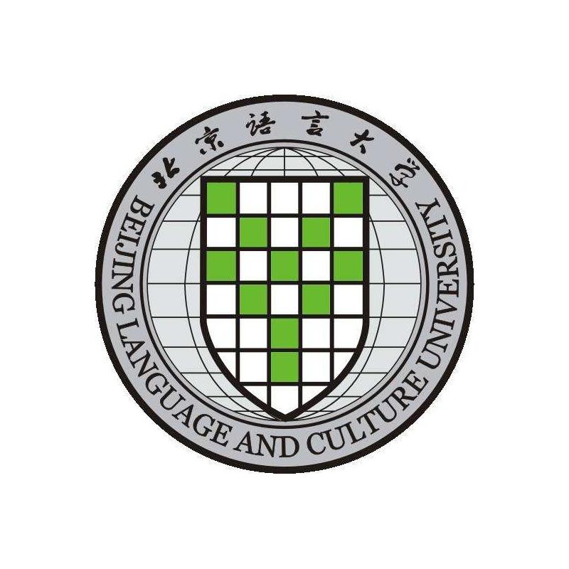 网教/远程:北京语言大学