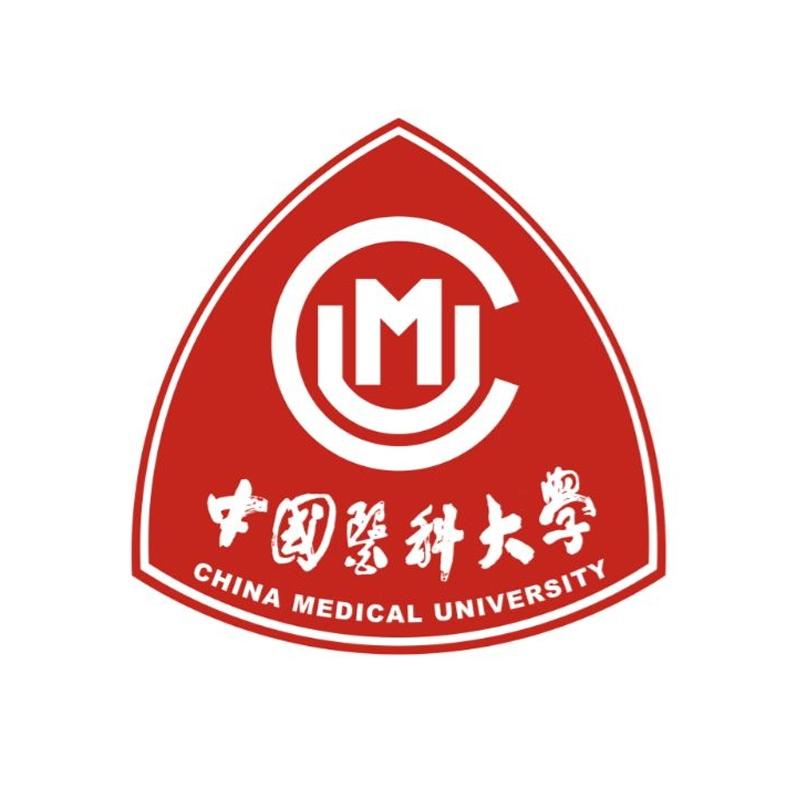 网教/远程:中国医科大学