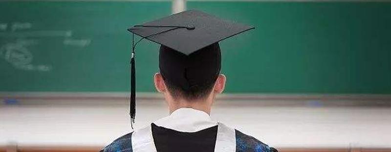 哈尔滨学历认证教育