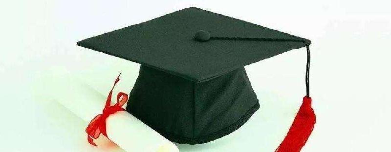 学历学位认证