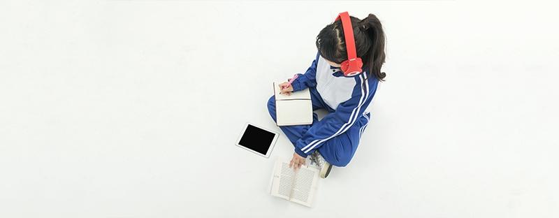 网络学历教育