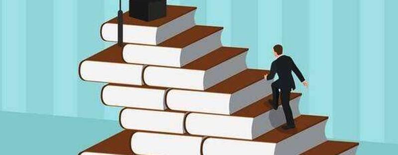 提升学历教育