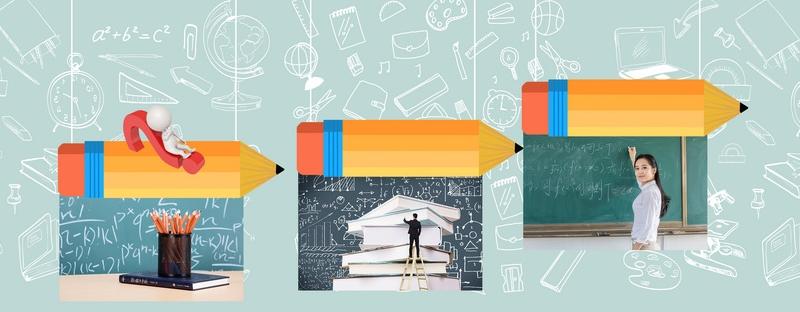 学历教育机构
